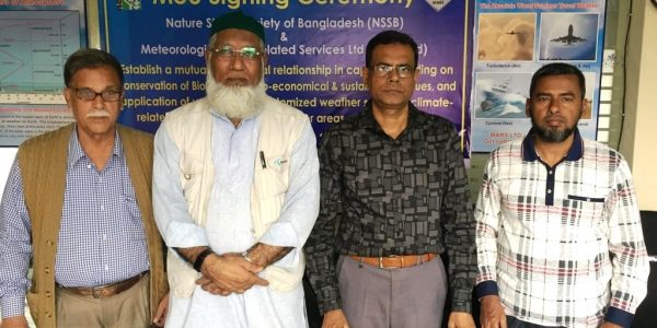 Signing of MoU between NSSB and MARS Ltd.